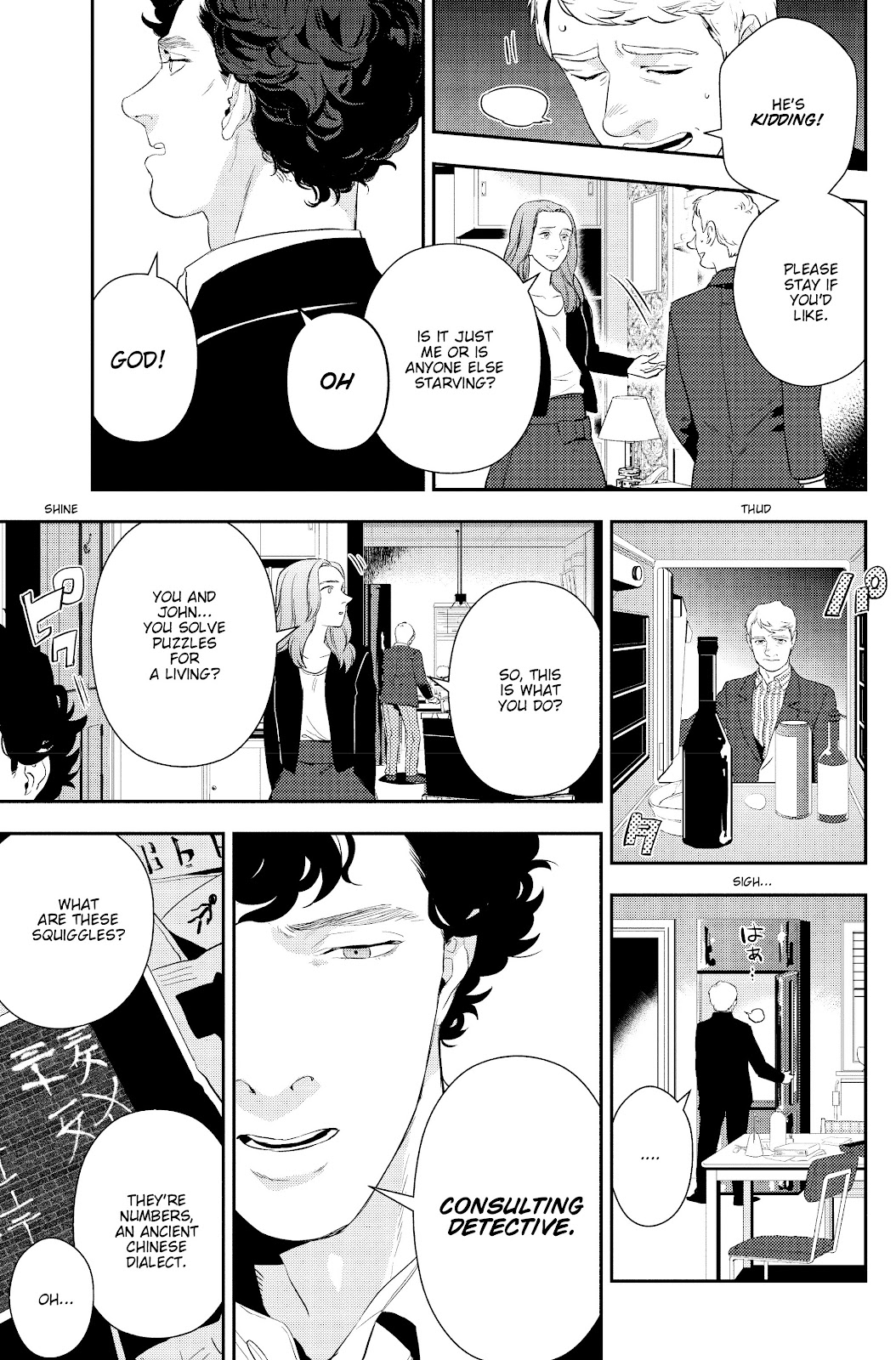 Sherlock: The Blind Banker Issue #5 #5 - English 30