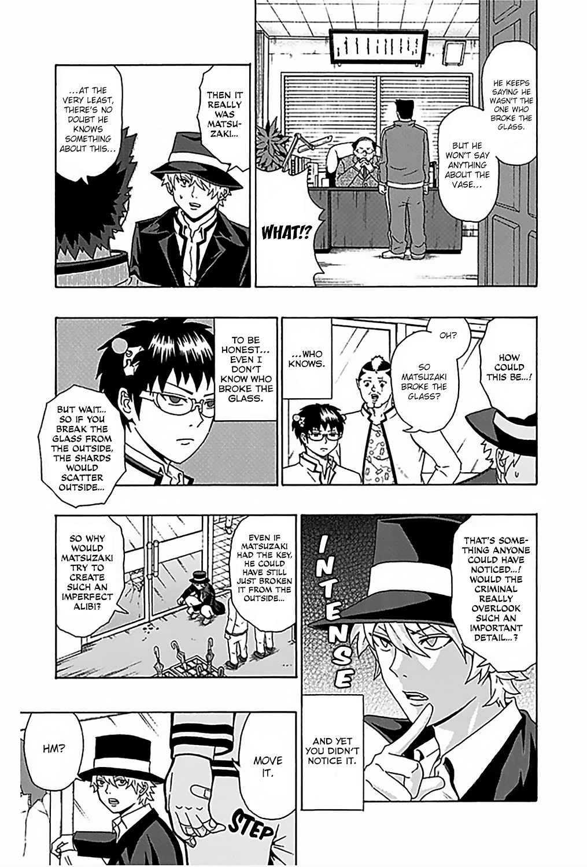 Saiki Kusuo no Psi Nan 78 : InnoPSInt or Guilty!? The Burglary Incident