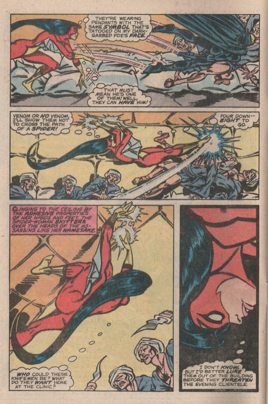 Spider-Woman (1978) #14 #37 - English 3