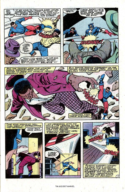 Captain America (1968) _Annual 6 #6 - English 11