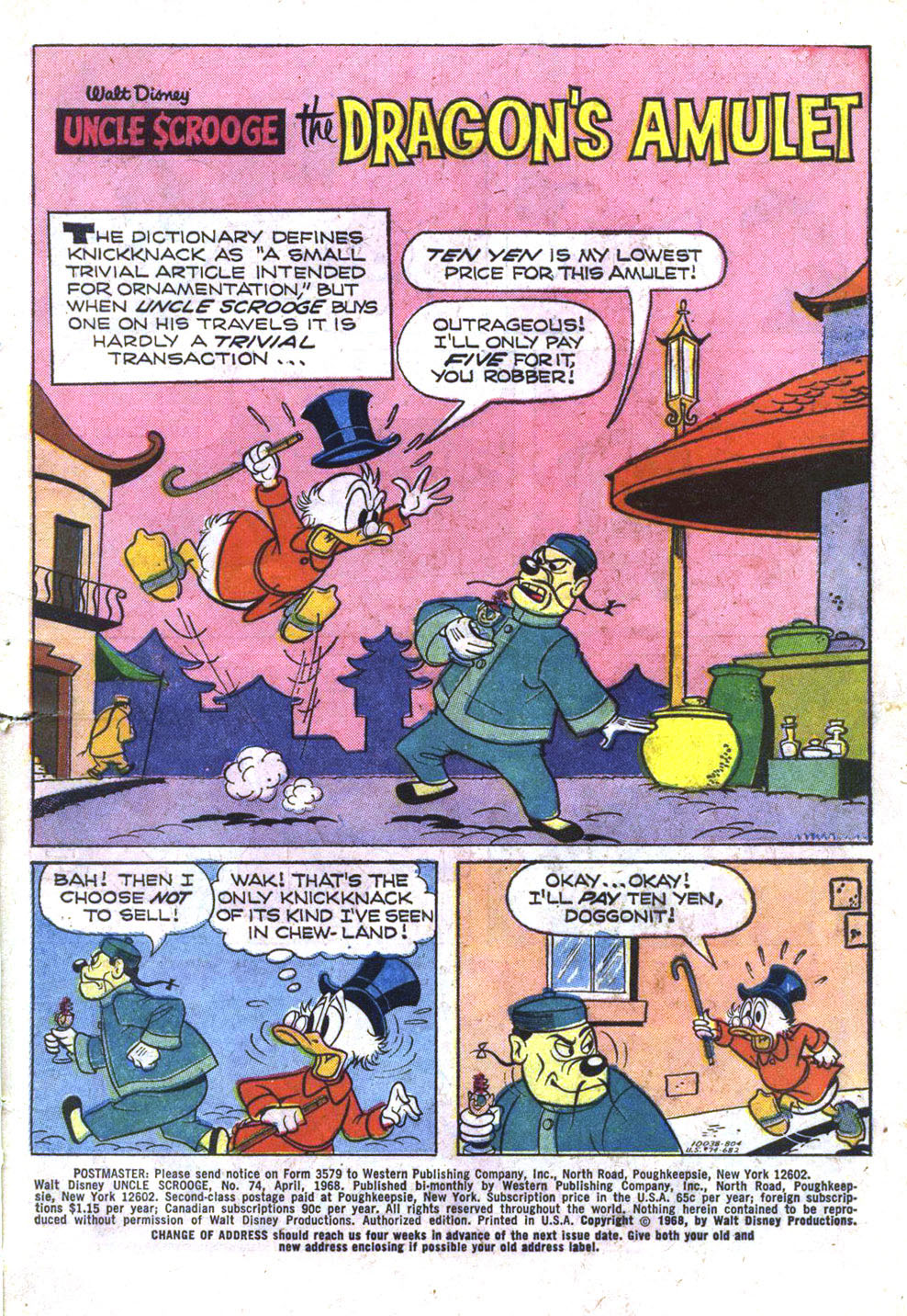 Uncle Scrooge (1953) Issue #74 #74 - English 3