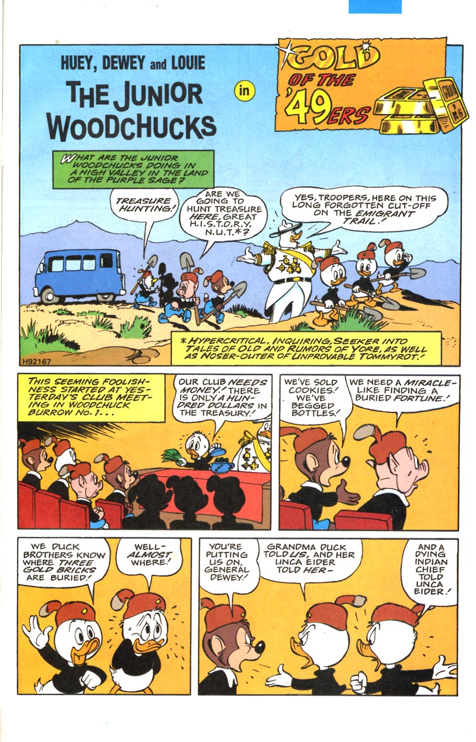 Uncle Scrooge (1953) Issue #293 #293 - English 18