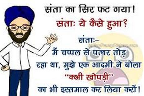 ... Shayari Image PHoto Hd Messages Wallpaper Funny For Girlfriend Photos
