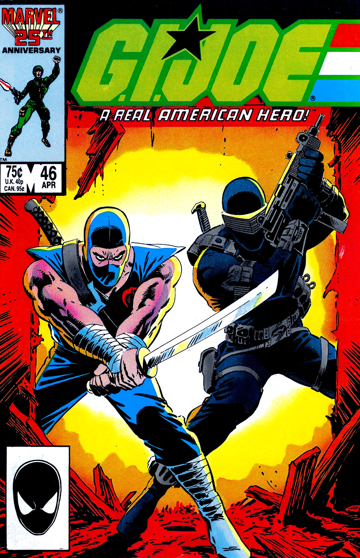 G.I. Joe: A Real American Hero 46 Page 1