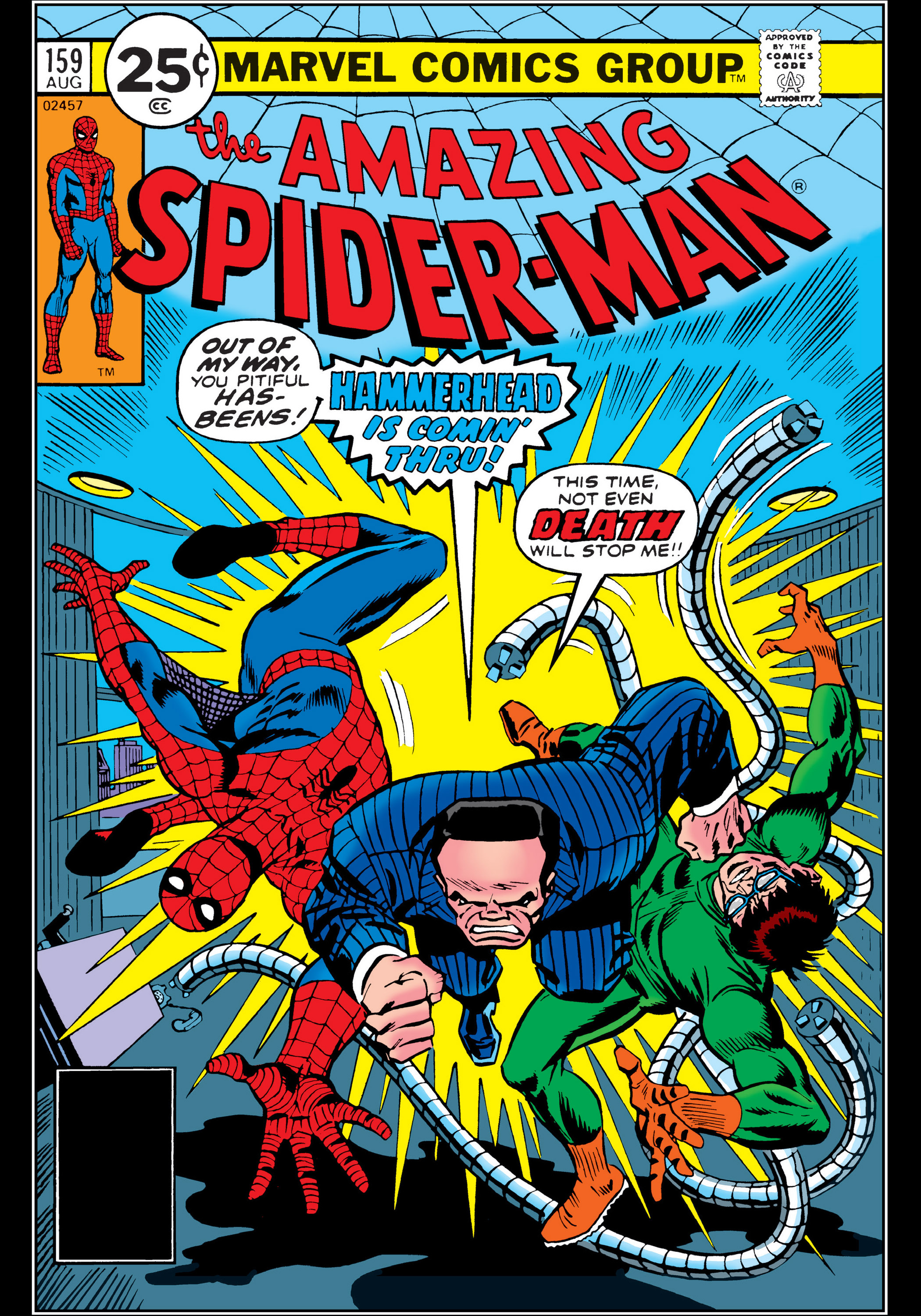 The Amazing Spider-Man (1963) 159 Page 1