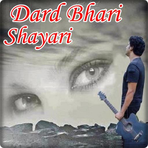 Shayari In Hindi Love About Life Love Sad Funny for ...