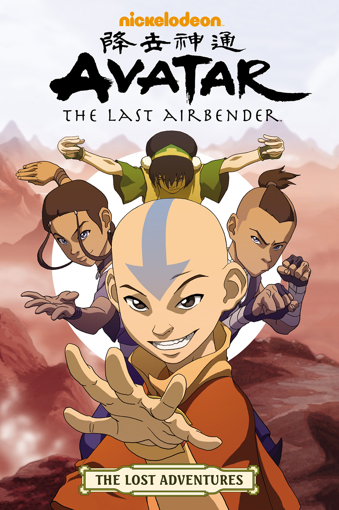 Nickelodeon Avatar: The Last Airbender - The Lost Adventures chap full pic 1