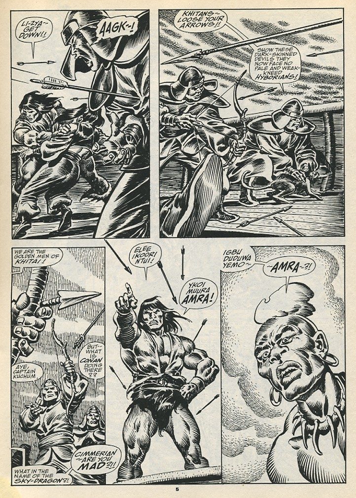 The Savage Sword Of Conan Issue #192 #193 - English 7