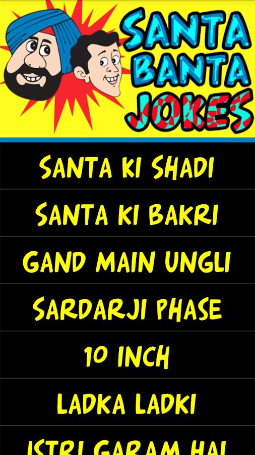 Santa banta hindi funny jokes hindi jokes photos image non veg funny