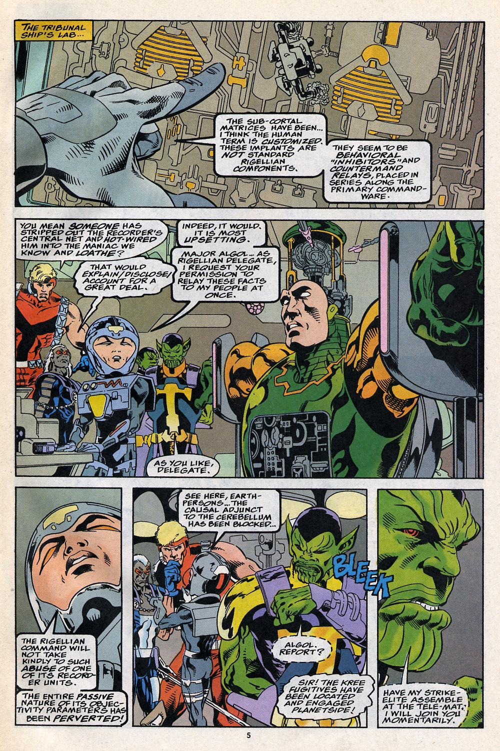 Force Works Issue #14 #14 - English 5