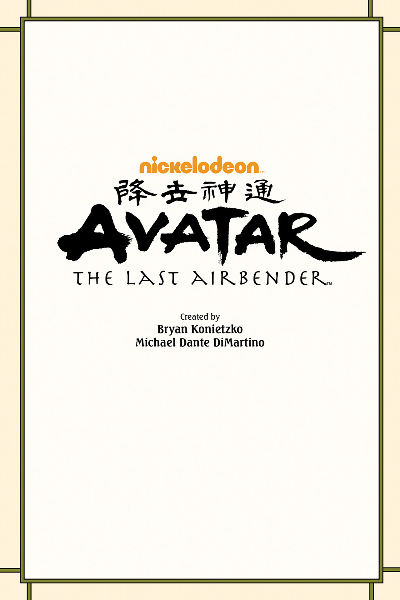 Read online Nickelodeon Avatar: The Last Airbender - The Search comic -  Issue # Part 1 - 2