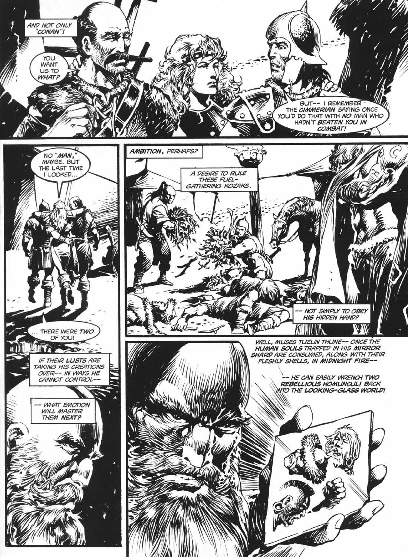 ge Sword O #4 - English 6