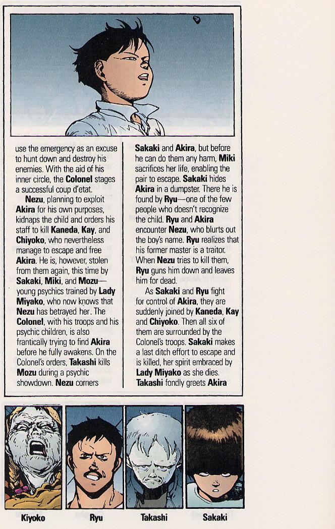 Akira 17 Page 5