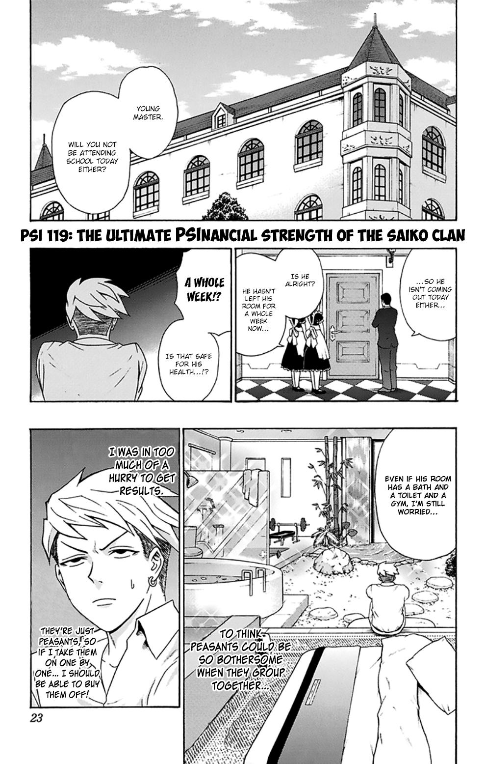 Saiki Kusuo no Psi Nan - The Ultimate PSInancial Strength of the Saiko Clan - 2