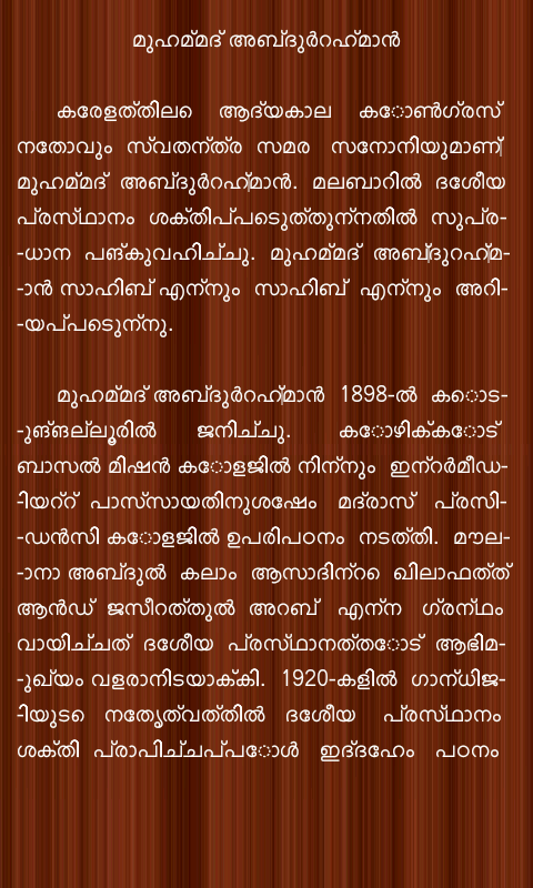 Malayalam Quotes About Friendshiop Love College Life ...