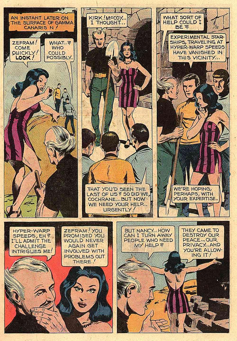 Star Trek (1967) #49 #49 - English 9