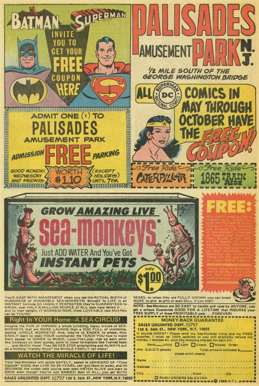 Aquaman (1962) Issue #53 #53 - English 30