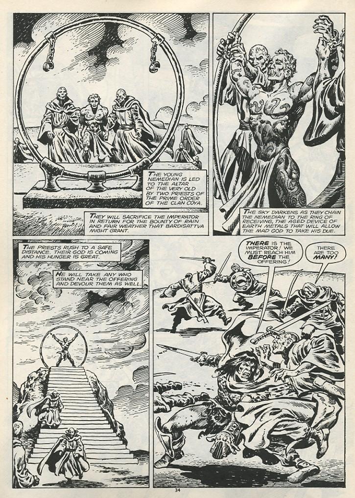 vage Sword #58 - English 36