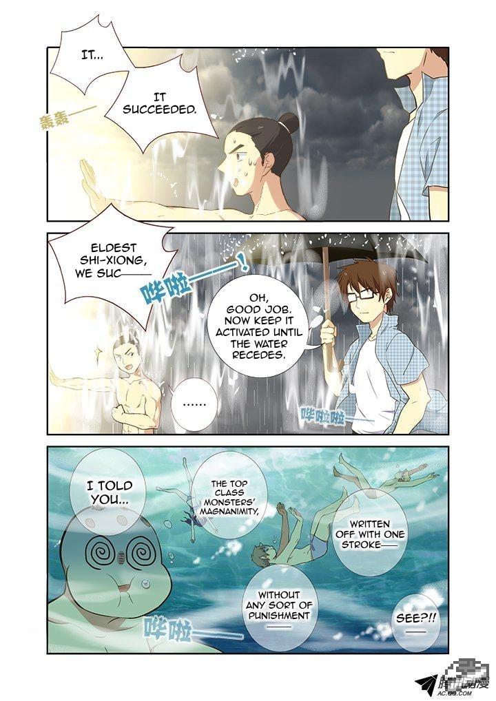 Yaoguai Mingdan 204 : Rainbow