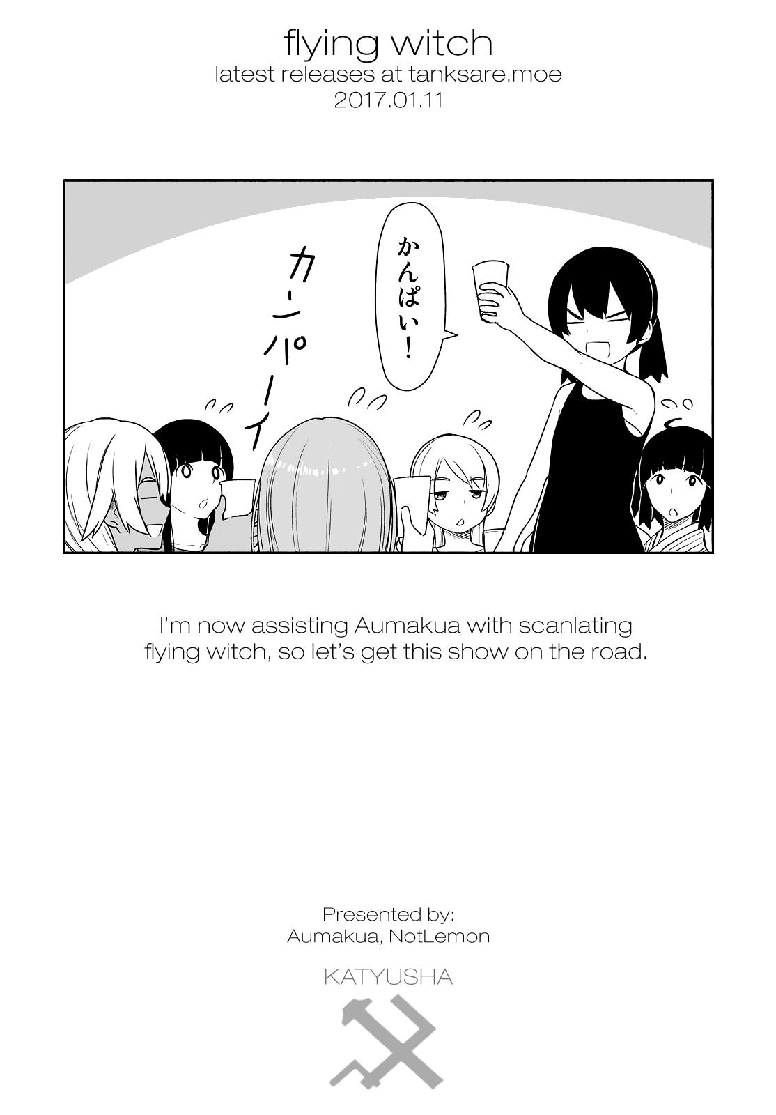 Flying Witch (ISHIZUKA Chihiro) 31 : First Spell Celebration