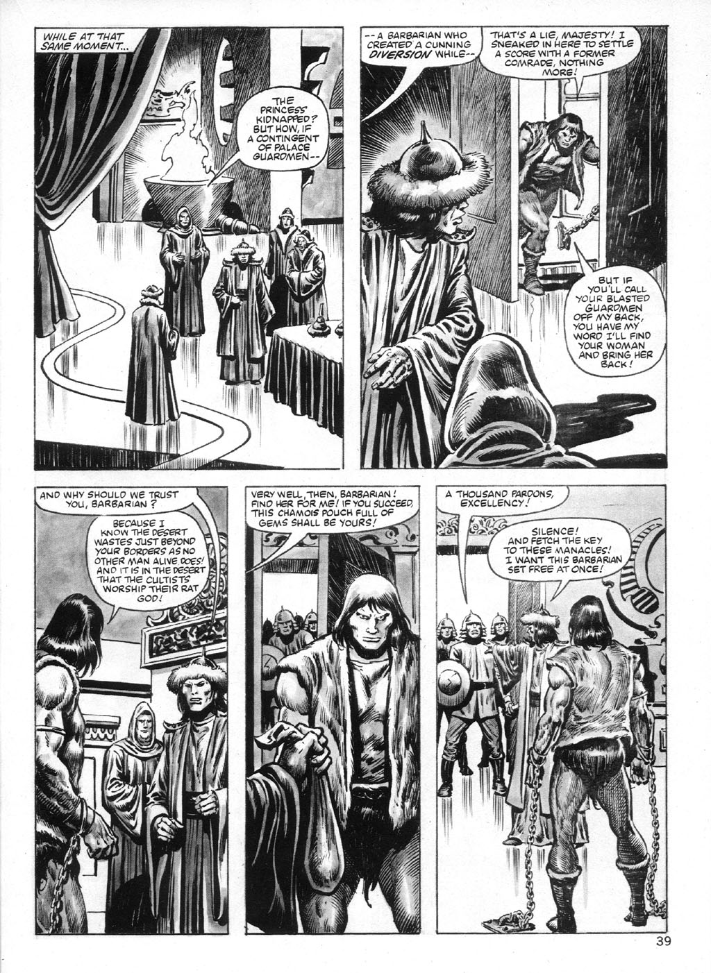 The Savage Sword Of Conan Issue #95 #96 - English 39