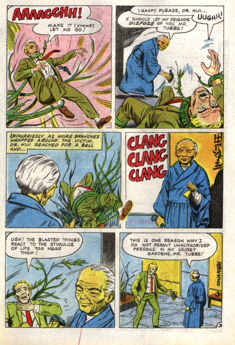 Read online Scary Tales comic -  Issue #44 - 5