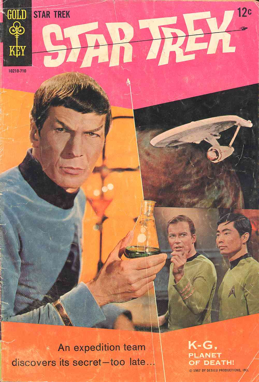 Star Trek (1967) Issue #1 #1 - English 1