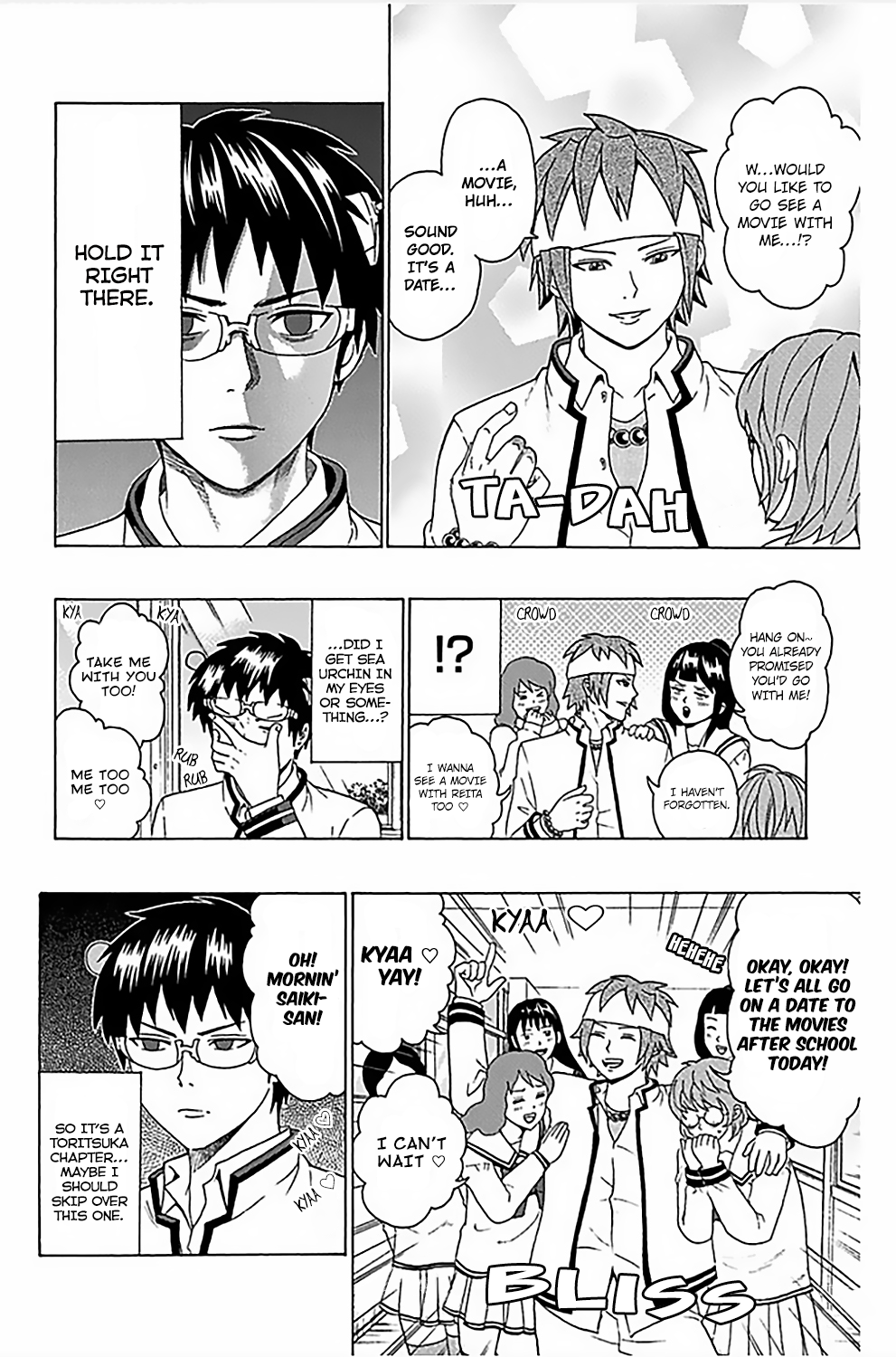 Saiki Kusuo no Psi Nan 79 : ExcerPSIze your Powers! Toritsuka's Plan to Get Popular