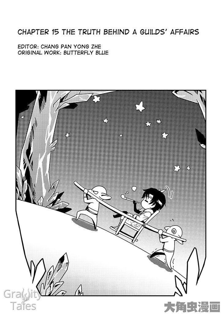 Quan Zhi Gao Shou vol.001 ch.015.001