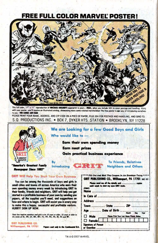 Captain America (1968) _Annual 6 #6 - English 14