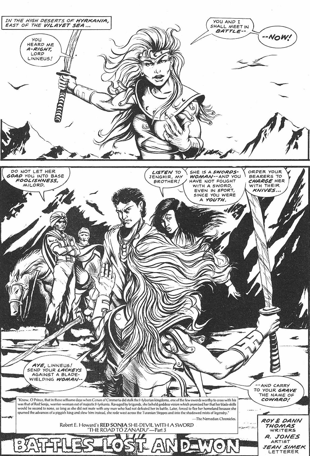 The Savage Sword Of Conan Issue #209 #210 - English 53