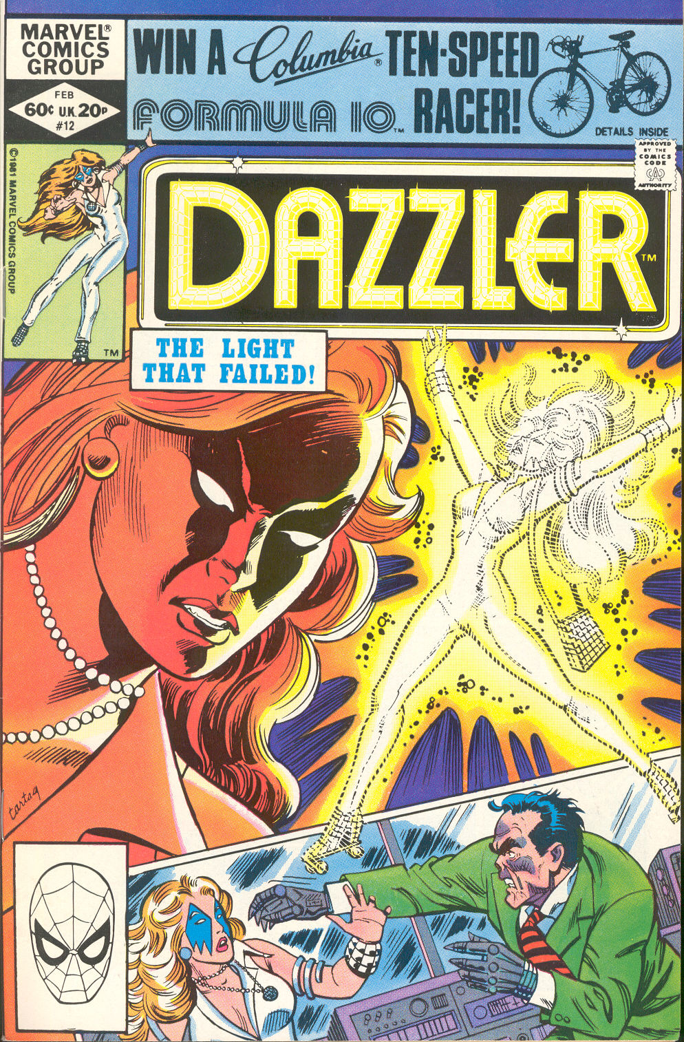 Dazzler (1981) 12 Page 1