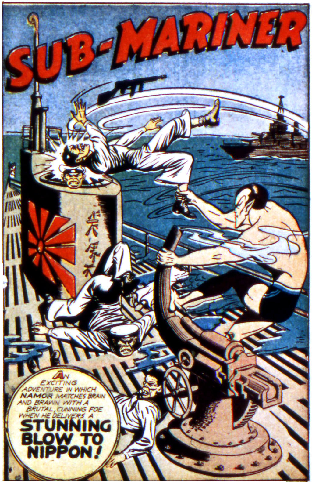 Sub-Mariner Comics Issue #12 #12 - English 3