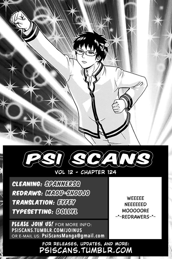 Saiki Kusuo no Psi Nan - First Hand PSIence Fiction - 1