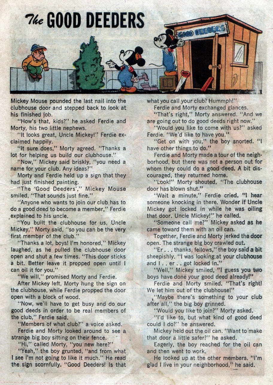 Uncle Scrooge (1953) Issue #42 #42 - English 23
