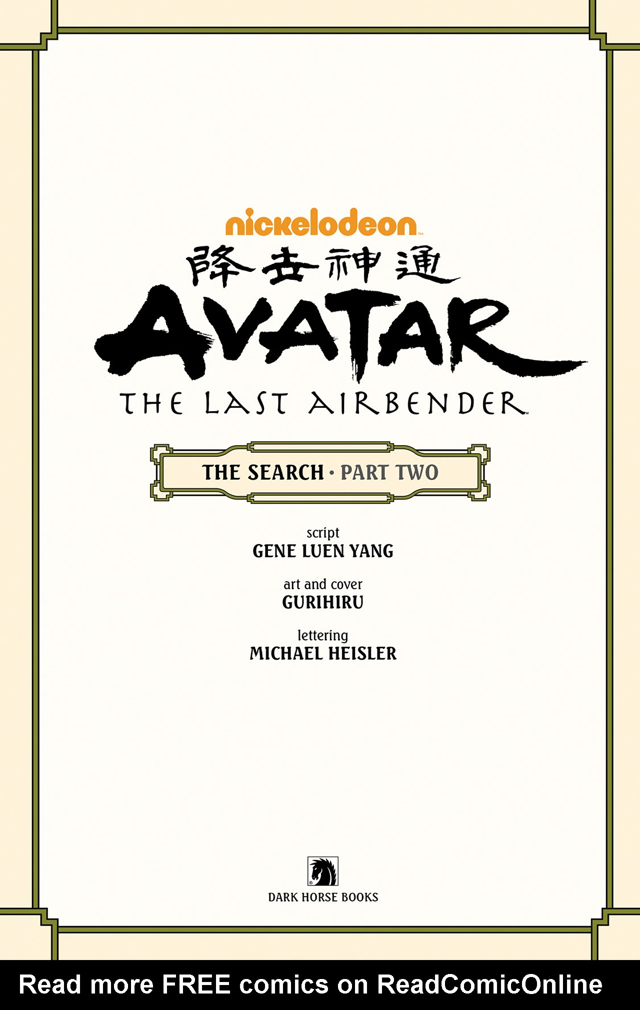 Read online Nickelodeon Avatar: The Last Airbender - The Search comic -  Issue # Part 2 - 4