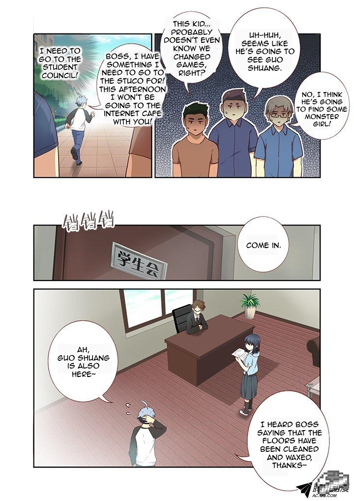Yaoguai Mingdan 217 : Easy to Master