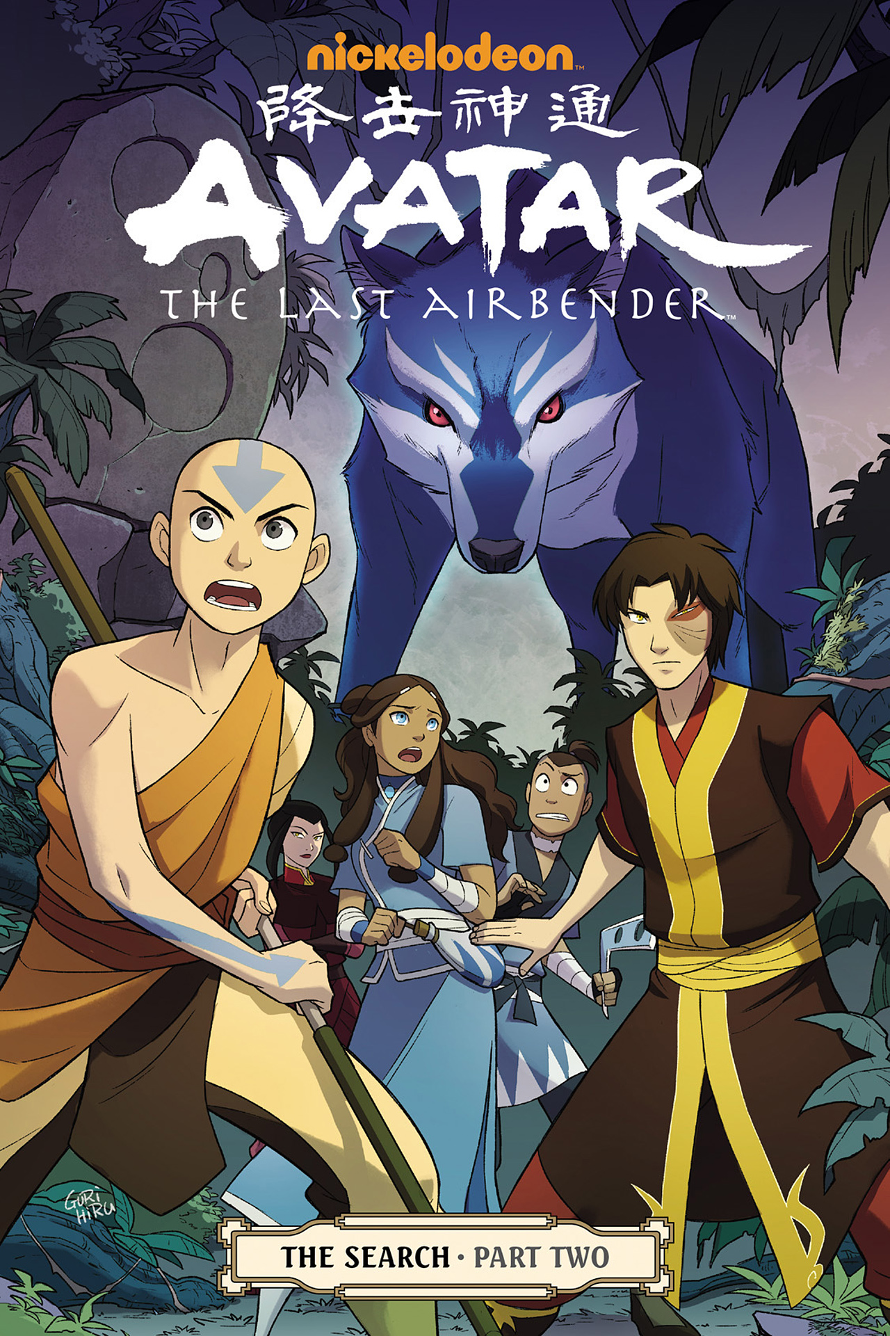 Read online Nickelodeon Avatar: The Last Airbender - The Search comic -  Issue # Part 2 - 1