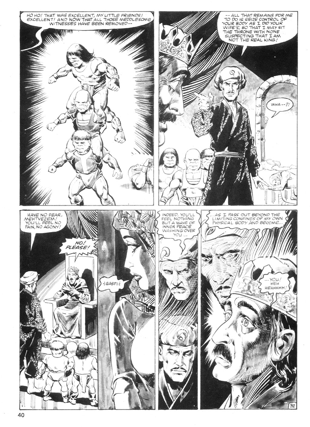 The Savage Sword Of Conan Issue #94 #95 - English 39