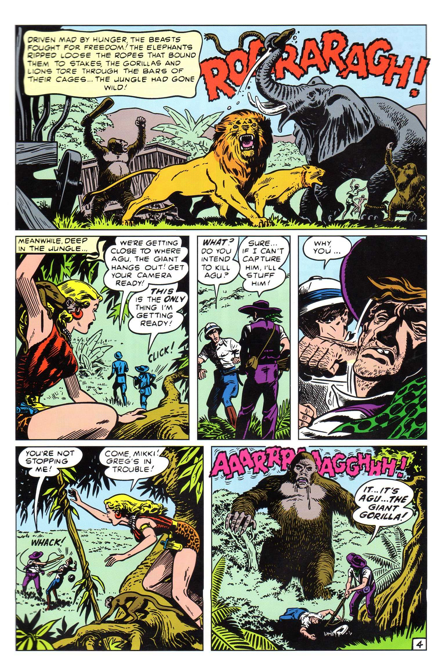 Read online Lorna, The Jungle Queen comic -  Issue #4 - 5