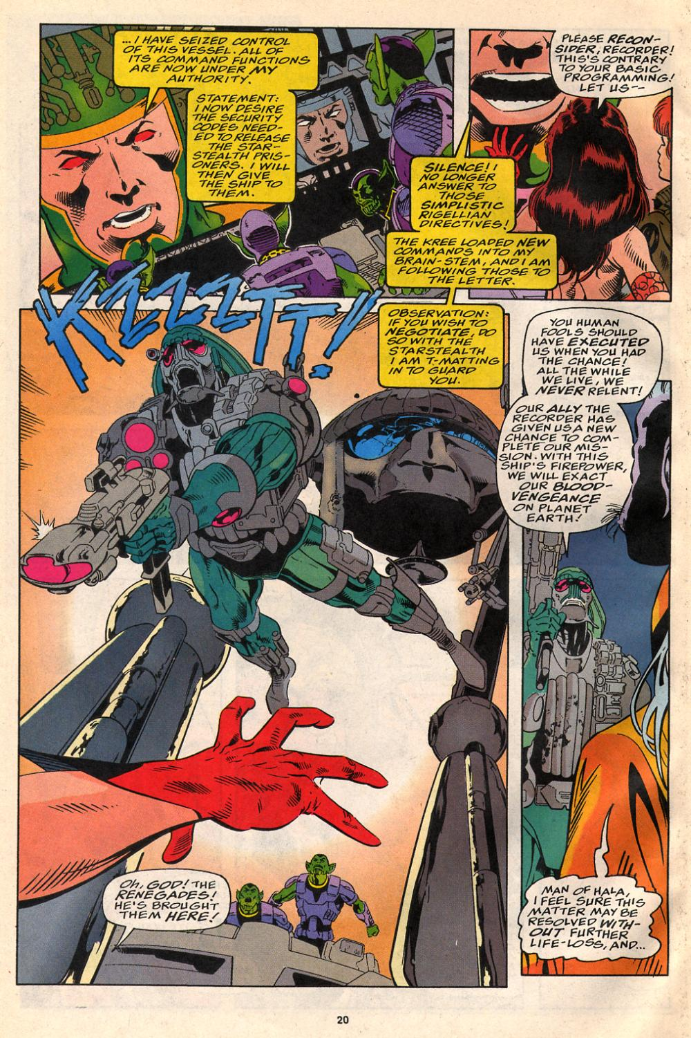 Force Works Issue #14 #14 - English 15
