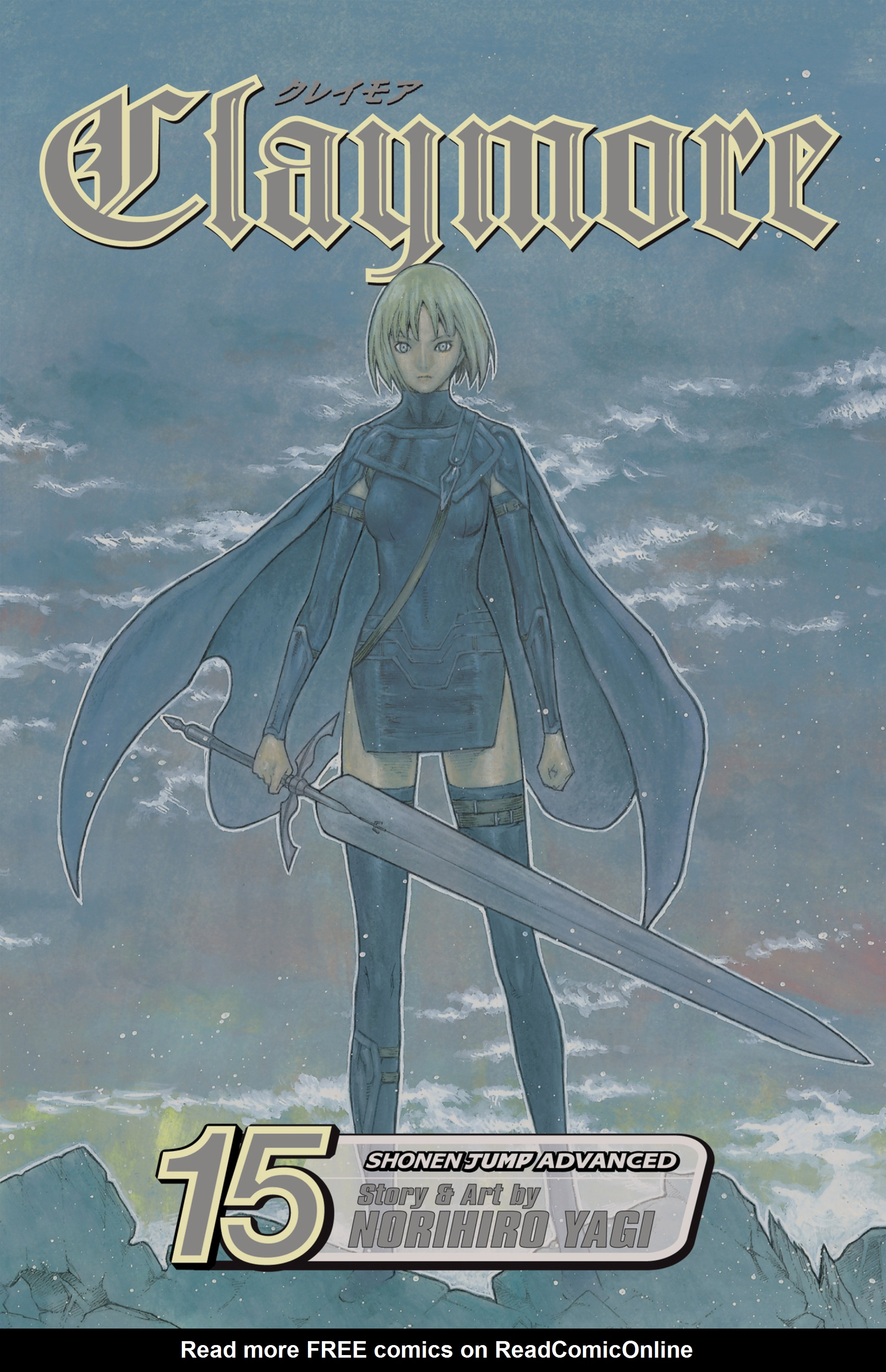 Claymore 15 Page 1