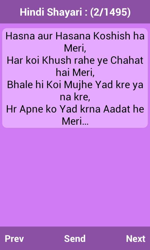 shayari in hindi on life good night for love images font
