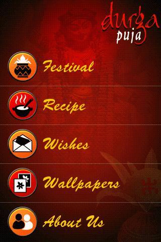 Durga Puja App