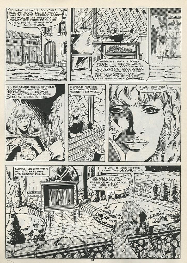 vage Sword #58 - English 56