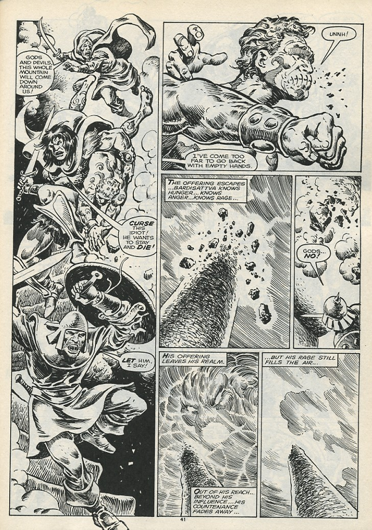 vage Sword #58 - English 43
