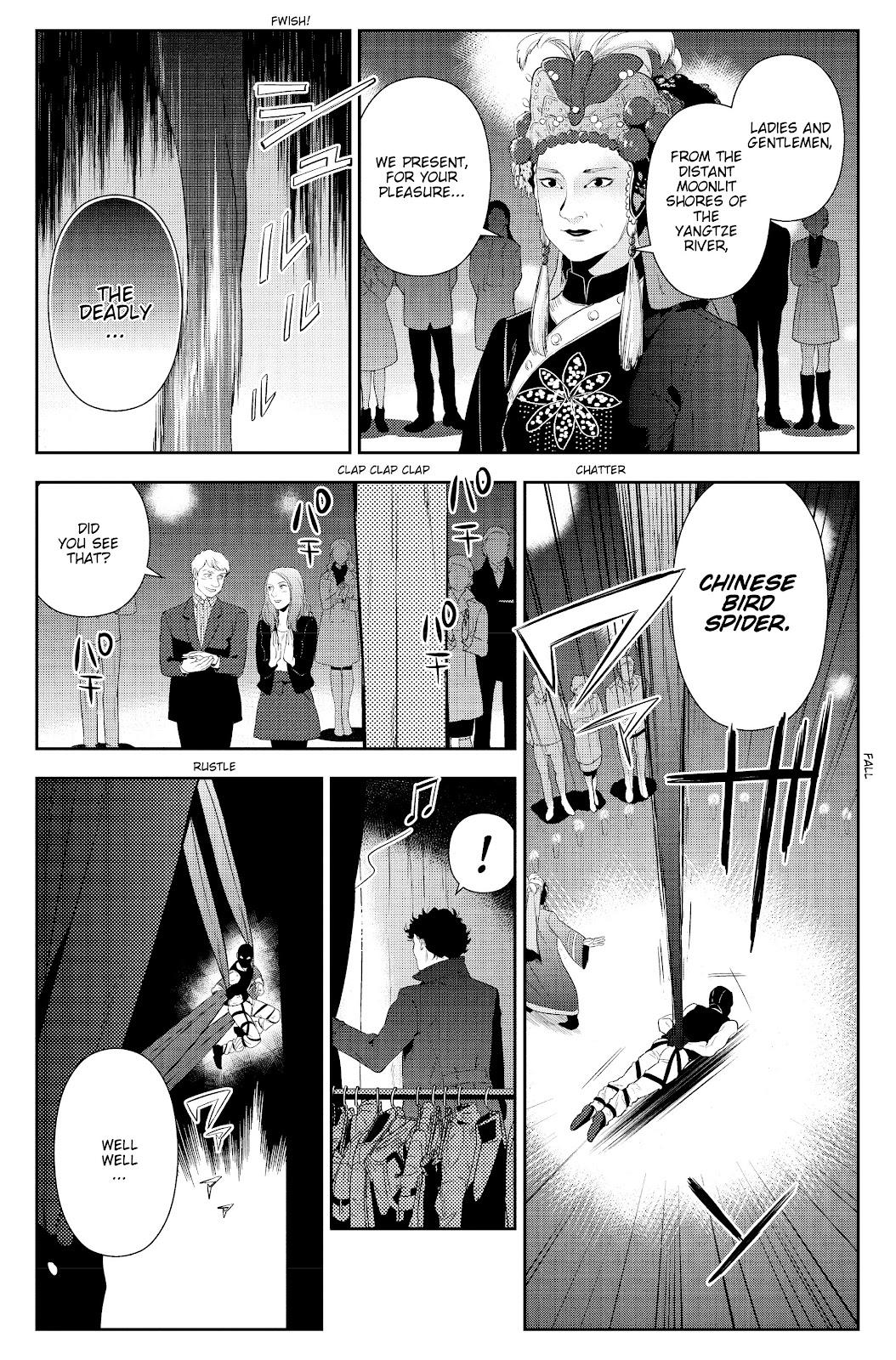 Sherlock: The Blind Banker Issue #5 #5 - English 23