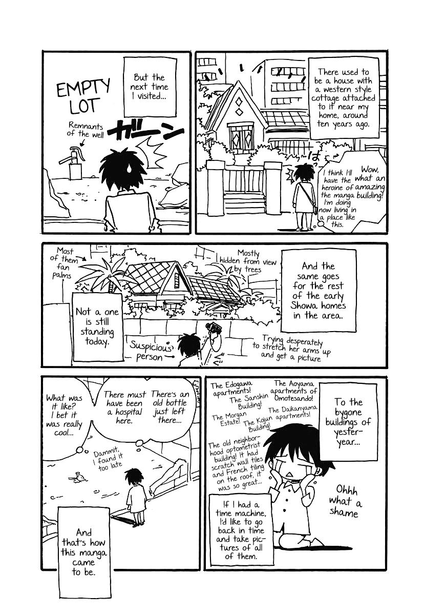 Mahoromi - Jikuu Kenchiku Genshitan Vol.001 Ch.006: The Sea Remembers Fondly #002