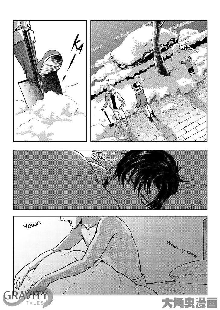 Quan Zhi Gao Shou vol.001 ch.017.002