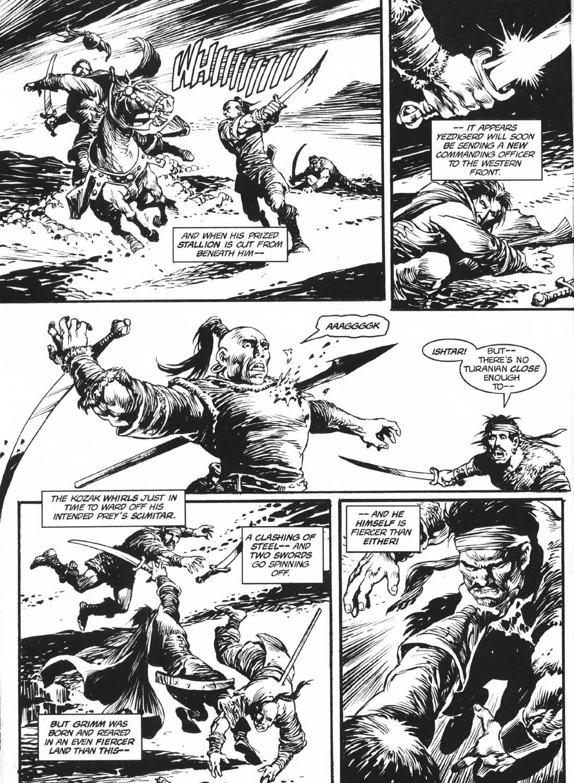 ge Sword O #4 - English 9